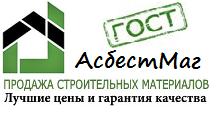 Официальный логотип ССД СтройСвойДом на сайте интернет магазина