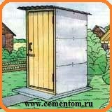 Как оббить уличный туалет плоским шифером