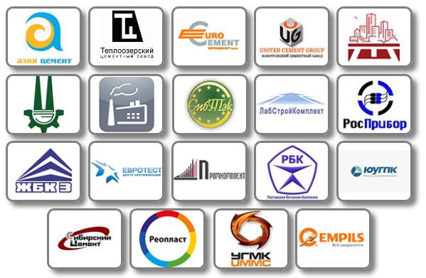 Партнеры компании ССД АсбестМаг Россия